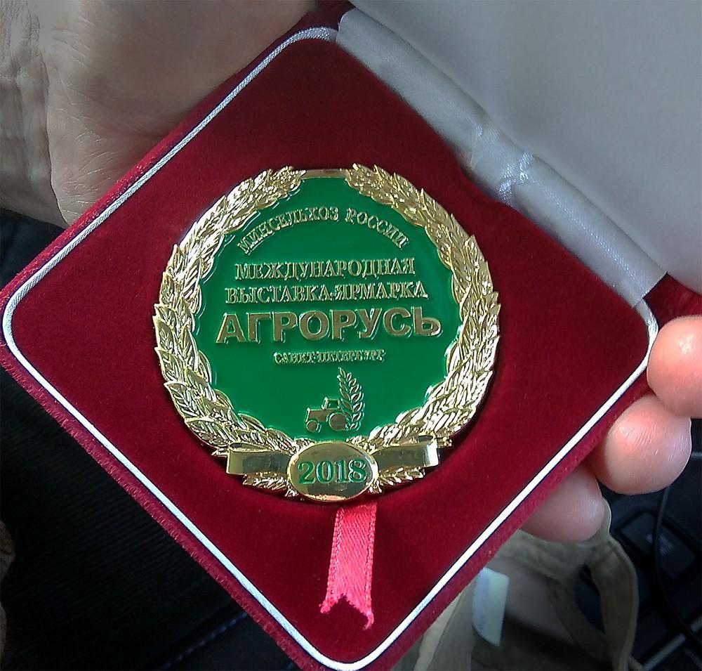 Золотая медаль Агрорусь-2018
